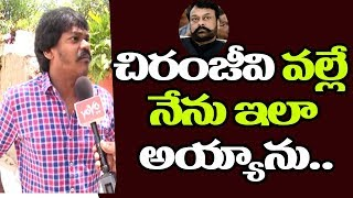 Shakalaka Shankar Interesting Comments on Chiranjeevi | Shambo Shankara | Pawan Kalyan
