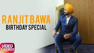 Birthday Special   Ranjit Bawa   Jukebox   Full Punjabi Songs 2018   Speed Records