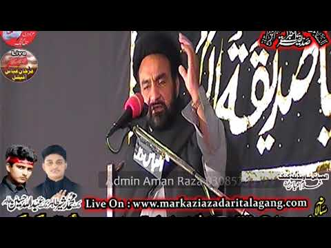 agha Ali Hussain qumi 3Jamadi ul sani 2019 Talagang