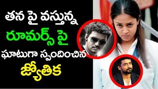 Jyothika Sensational Comments | Jyothika Latest News | Tollywood Latest | TopTeluguMedia