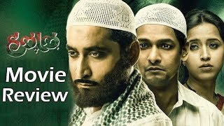 Halal (2017) | Marathi Full Movie Review | Chinmay Mandlekar | Priyadarshan Jadhav