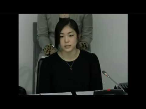 Yu-na Kim speech as unicef goodwill ambassador at UN