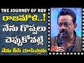 RGV Full Speech @ Shiva To Vangaveeti  || The Journey of RGV ...