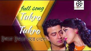 Tukro Tukro Full Song || Shakib khan || Apu Biswas