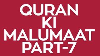 Quran Ki Malumaat - PART 7 II Simple & Easy Islam II