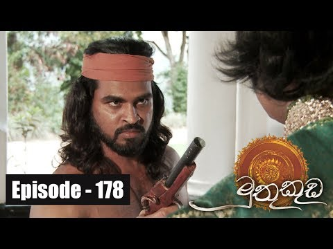 Muthu Kuda | Episode 178 11th October 2017