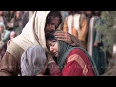 Ennil Enna Kandeer Tamil Christian Song W lyrics video