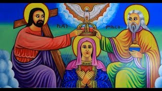 Girma Adane - Azekiri Dingel Ethiopian Orthodox Mezmur