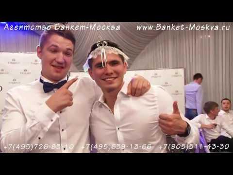 Башкирские поздравления на свадьбу