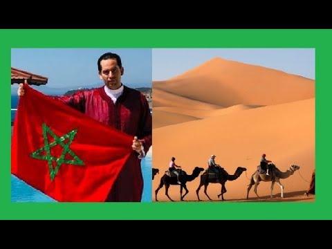 قصيدة : مغربية أنت - الشاعر محمد خرباش