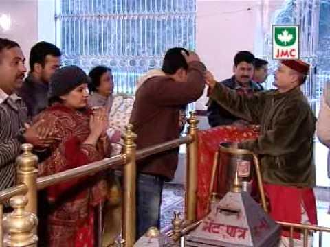 Chamunda Devi Aarti - 3 video