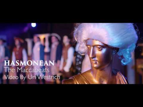 The Maccabeats - Hasmonean - A Hamilton Hanukkah