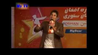 Wali Mohammdi Afghan Star Season 8 - Episode.4 _ ستاره افغان فصل هشتم - قس