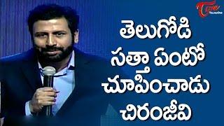 Chiranjeevi Has Shown Power Of Telugu People   TV9 Ravi Prakash