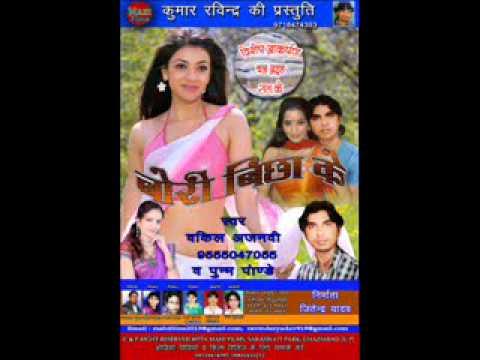 Mahi Films Hot Bhojpuri Song Singer Vakil Ajnabi