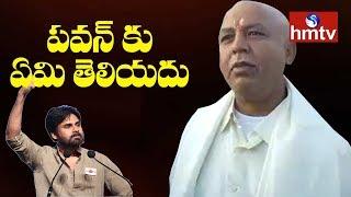 Chintamaneni Prabhakar Response on Pawan Kalyan Comments  | hmtv News