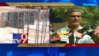 SC dismisses petition against Telangana's Kaleshwaram Project
