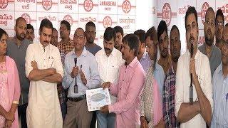 JanaSena Opposing Dredging Corporation Of India Ltd. Privatization | Janasena | TopTeluguMedia