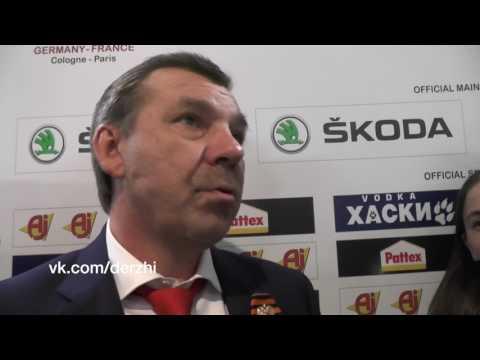 Олег Знарок после матча с Германией. 8 мая