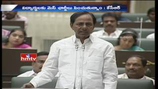 Telangana CM KCR Gives Clarification On BC Reservations In TS Assembly
