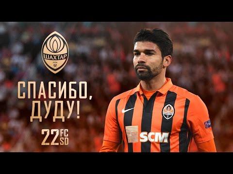 Thank you, Dudu! Eduardo's best goals for Shakhtar