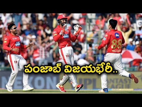 IPL 2018 : KL Rahul Smashes Fastest IPL Fifty As KXIP Crush DD By 6 Wickets | Oneindia Telugu