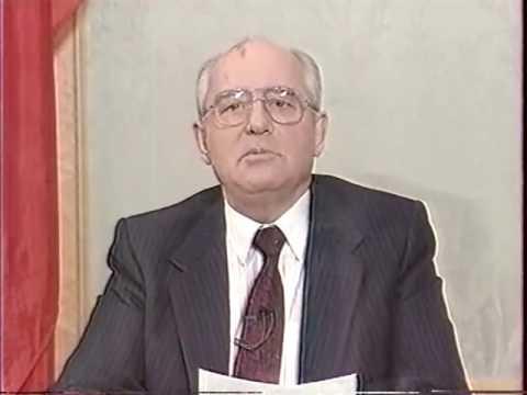 Программа Время от 25 декабря 1991  Окончание СССР, Горбачев