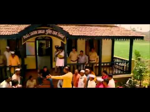 Singham Saathiya Remix