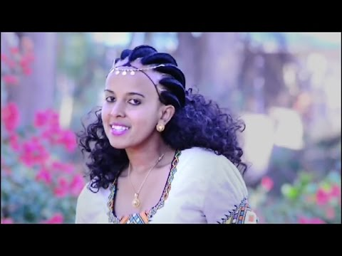 Almaz Kiros  Emun Aminey  New Ethiopian Traditional Tigrigna Music (Official Video)