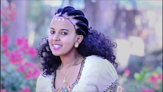Almaz Kiros - Emun Aminey  New Ethiopian Traditional Tigrigna Music (Official Video)