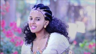 Almaz Kiros - Emun Aminey  New Ethiopian Traditional Tigrigna Music (Official Video)