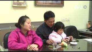 VTC14_Hà Nội: Giải cứu thành công bé gái 4 tuổi bị bắt cóc