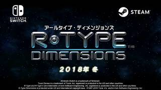 (2018) R-Type Dimensions (English captions available)