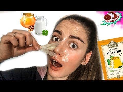 Маска для лица с желатином, молоком и медом от черных точек в домашних условиях 🌴 POLI NA PALME