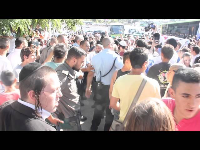 בזמן ההלוויות: הפגנה סוערת בסמוך לבנייני האומה בירושלים - חלק 2