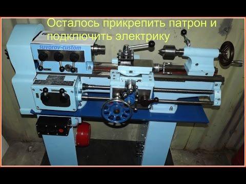 Токарный станок ТВ 4 - восстановление (ремонт).
