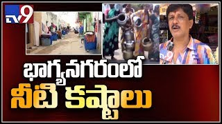 Drinking water crisis : Schools declare holidays in Hyderabad