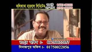 Kolkata Bangla Movie - Love Circus