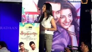 All In All Alaguraja - All in All Azhagu Raja Movie Audio Launch - 10