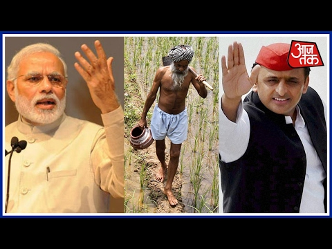 Aajtak Live: Know What The Farmers Of UP Expect From Assembly Election 2017
