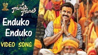 Gopala Gopala Video Songs - Enduko Enduko Video Song - Venkatesh, Pawan Kalyan, Shriya Saran