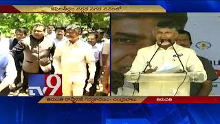 AP tops in zero budget natural farming : CM Chandrababu