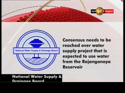 consensus for water  eng