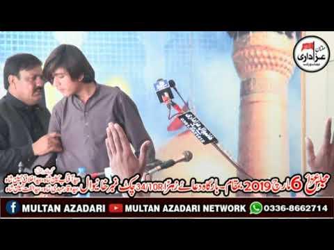 Zakir Syed Qalandar Ali Shah I 6 March 2019 I Imam Bargah Dua E Zehra SA Chak 34/10R Khanewal