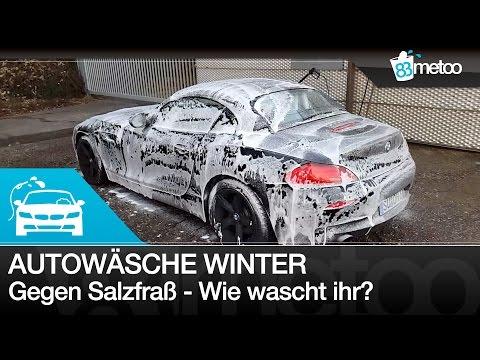 Autowäsche im Winter gegen Salzfraß | Autopflege im Winter sinnvoll oder nicht   Wie wascht ihr?