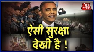 Vardaat: US Secret Service agents of Barack Obama