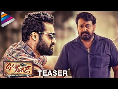 Janatha Garage Teaser   Release Date Confirmed   Jr NTR   Samantha   Nithya Menen   Telugu Movie