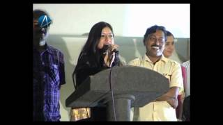 Thirumathi Thamizh - Actress Devayani's Thirumathi Thamizh : Audio Launch