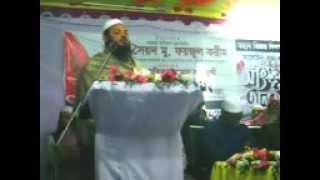 Mufty Fayjul karim 16 December narayangonj jila (sothik etihas)