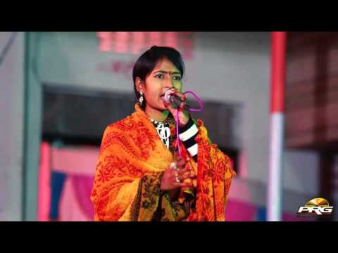 Rajasthani Live Bhajan 2014 | Moruda Re | Full HD Video Song...